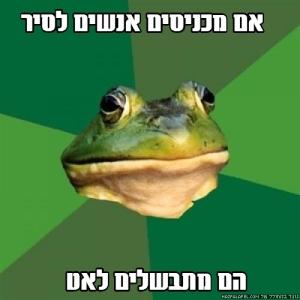 ממ צפרדע